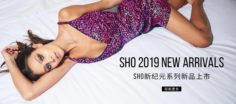 全新SHO系列新品上市